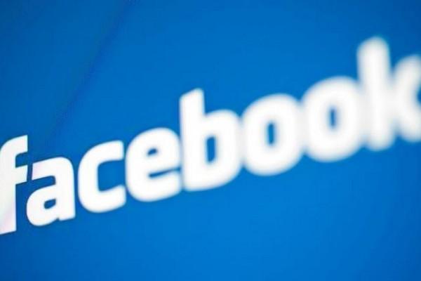 Facebook: Η ανεξήγητη αλλαγή που έχει... τρελάνει τους χρήστες (Photo)