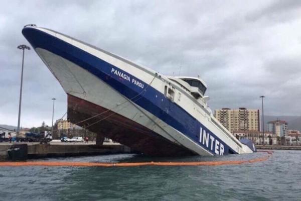 Παναγιά... βοήθα: Βυθίστηκε το ferry «Παναγία της Πάρου» ένα χρόνο μετά την... «Παναγία της Τήνου»! (photos)