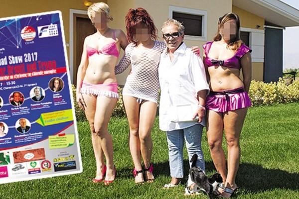 Παγκόσμια επιτυχία: Τι ετοιμάζουν η πασίγνωστη ιδιοκτήτρια οίκων ανοχής μαντάμ Σούλα και τα κορίτσια της στη Λάρισα;
