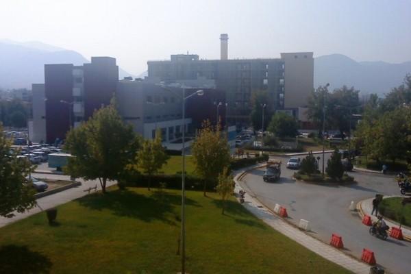 Είδηση - βόμβα: Αφαίρεσαν το όνομα του Αγίου Ανδρέα από το νοσοκομείο της Πάτρας - Ξεσηκωμός στην Μητρόπολη της πόλης!