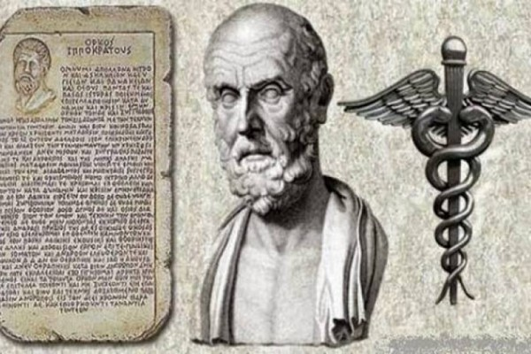 Η στεναχώρια και η θλίψη είναι η πηγή όλων των ασθενειών σύμφωνα με τον Ιπποκράτη! Διαβάστε τι έλεγε ο πατέρας της Ιατρικής