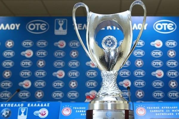 Ανατροπή δεδομένων με τον τελικό του Κυπέλλου Ελλάδος! Που θα διεξαχθεί;