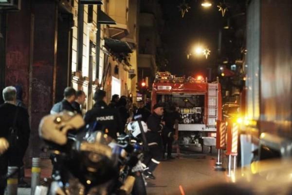 Συμβαίνει τώρα: Δυνατή έκρηξη στο κέντρο της Αθήνας! (Photo)