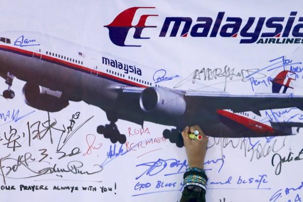 Βρέθηκε το αεροσκάφος της Malaysia Airlines που αγνοείται 3 χρόνια;
