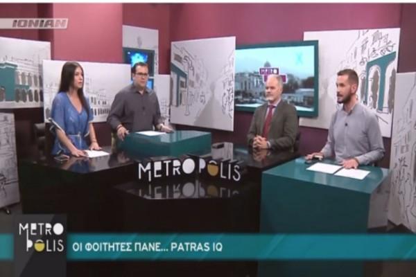 Στιγμές πανικού: Ο ισχυρός σεισμός της Πάτρας σε live εκπομπή! (Video)