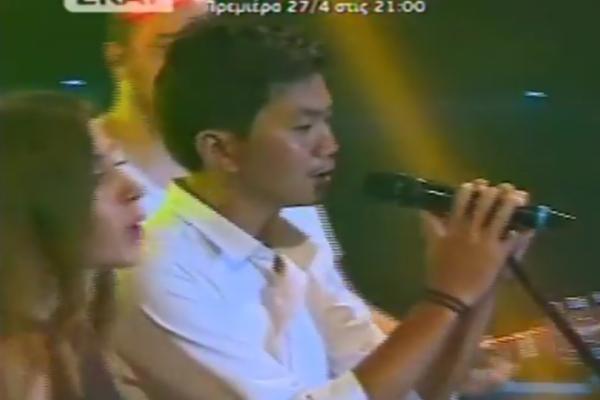 Βίντεο - ντοκουμέντο: Το ντουέτο Τσανγκ - Ελισάβετ που δεν έδειξαν οι κάμερες! Το σκότωσαν το τραγούδι! (Video)