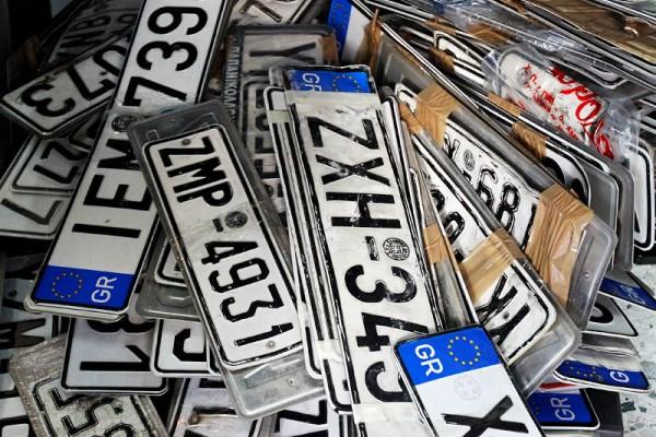 Σας πήραν τις πινακίδες του αυτοκινήτου σας στο κέντρο της Αθήνας; Αυτή η είδηση σας ενδιαφέρει!