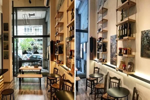 Ευτοπία: Ένα παραδοσιακό καφενείον άνοιξε στην καρδιά του Κολωνακίου!