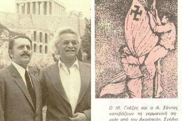 Σαν σήμερα 30 Μαΐου 1941: Ο Λάκης Σάντας και ο Μανώλης Γλέζος κατέβασαν την χιτλερική σημαία από την Ακρόπολη!