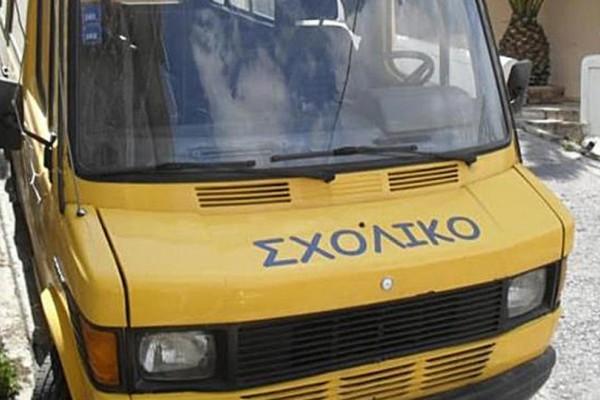Έκτακτη είδηση: Φωτιά σε σχολικό λεωφορείο!