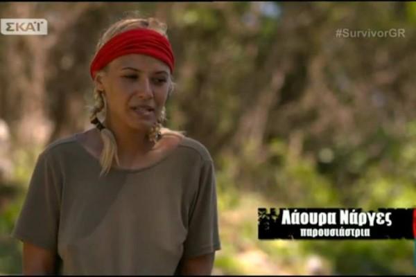 Survivor: Τρελό κράξιμο στην Λάουρα Νάργες: «Δεν πρόσφερε τίποτα πέρα από κοτσίδες!»