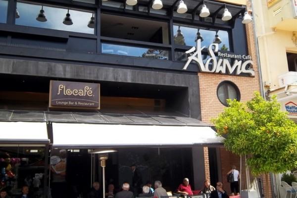 Άδωνις: Που βρίσκεται το ιστορικό καφέ που έγινε τεράστια επιτυχία από την Πρωτοψάλτη; (photos)
