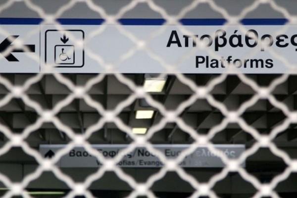 Τεράστια προσοχή: Ποιο Μέσο Μεταφοράς της Αθήνας δεν θα κινηθεί Τρίτη, Τετάρτη και Πέμπτη;