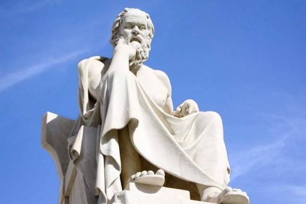 Πρέπει να διαβάσετε: Το μυστικό του Σωκράτη για να πετύχετε οτιδήποτε επιθυμείτε!