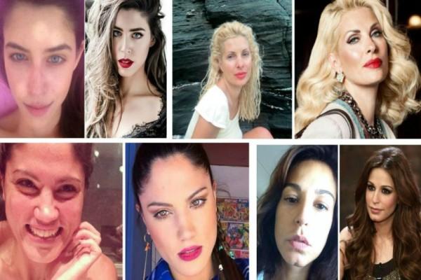 Φυσική... γοητεία: 20 διάσημες Ελληνίδες πριν και μετά το μακιγιάζ! (photos)