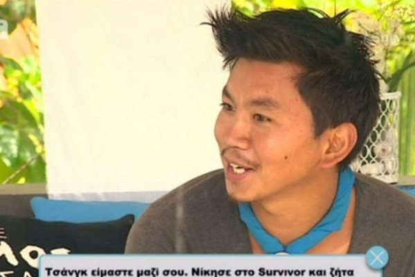 Survivor: 5 πράγματα που μας έμαθε ο Τσανγκ στο παιχνίδι