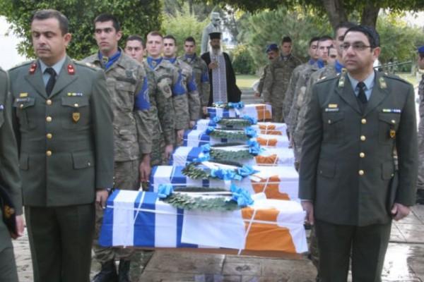 Στην Ελλάδα επιστρέφουν τα λείψανα των 17 αγνοουμένων - πεσόντων στην Κύπρο!