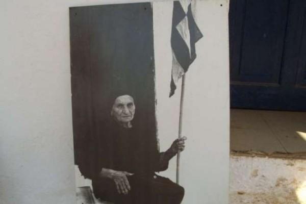 Ταξίδι στο παρελθόν: Η κυρά της Ρω, που ύψωνε την ελληνική σημαία για 40 χρόνια στο ερημονήσι του Αιγαίου! (photos)