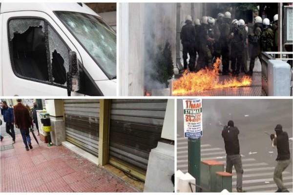 Σοβαρά επεισόδια στο κέντρο της Αθήνας: Έσπασαν βιτρίνες και βανάκι της ΕΡΤ! Μολότοφ στην Μεγάλη Βρετάνια (photos+video)