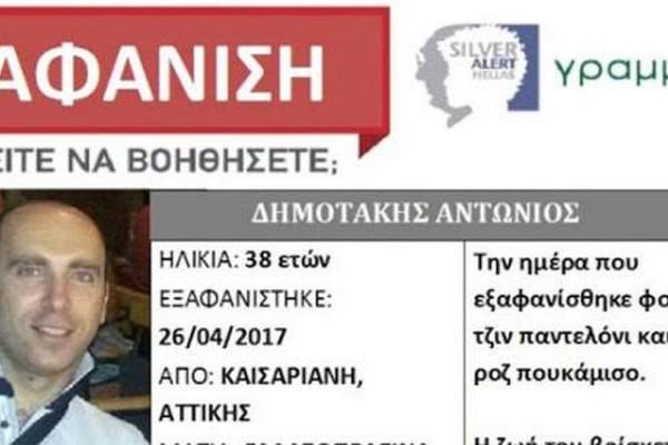 Silver Alert για 38χρονο αστυνομικό: Εξαφανίστηκε στην Καισαριανή - Στο