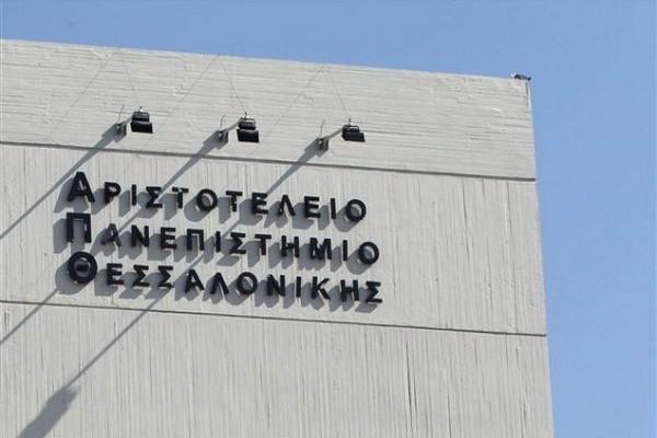 Εικόνες ντροπής: Η άθλια κατάσταση στις τουαλέτες του νέου κτιρίου του ΑΠΘ (Photos)
