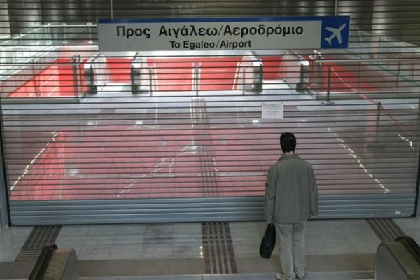 Τραβάνε χειρόφρενο! Αυτά είναι τα ΜΜΜ που δεν θα κινηθούν λόγω της 24ωρης απεργίας της ΓΣΕΕ
