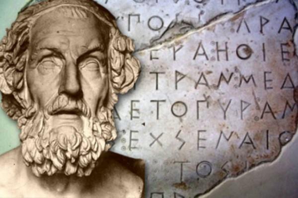 Απίστευτο και όμως αληθινό! Φυλή στην Τουρκία μιλάει αρχαία ελληνικά!