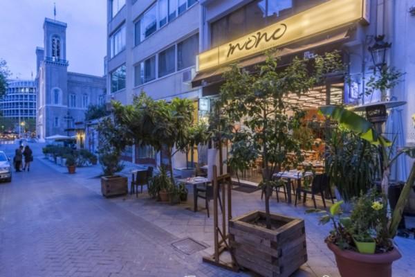 Θα πάθετε «πλάκα» με αυτό το restaurant στην Πλάκα!