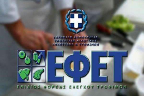 Μεγάλη προσοχή: Ανάκληση προϊόντος από τον ΕΦΕΤ!