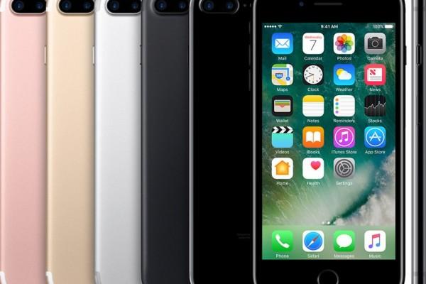 Αυτά είναι τα μικρά μυστικά του iPhone που δεν γνωρίζατε μέχρι σήμερα! Ειδικά το τρίτο θα σας λύσει τα χέρια (photos)