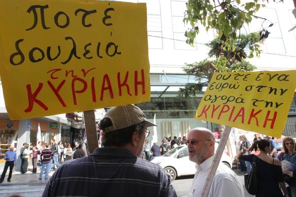 Η αριστερή κυβέρνηση του κύριου Τσίπρα αποφάσισε: 30 Κυριακές τον χρόνο ανοικτά τα μαγαζιά!