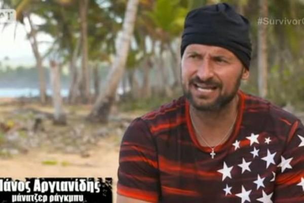 Ποιο Survivor; Δείτε πού βρίσκεται αυτή τη στιγμή ο μάνατζερ ράγκμπι και θα... ξεφύγετε τελείως! (Video)