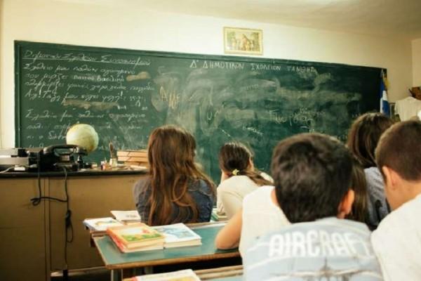 Ηράκλειο Κρήτης: Μητέρα έκανε μήνυση στη δασκάλα του παιδιού της επειδή το τιμώρησε!