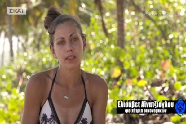 Survivor: Απαρηγόρητο το Internet για την αποχώρηση της Ελισάβετ!