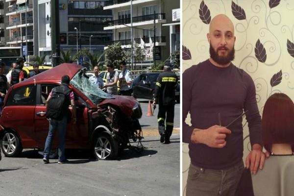 Επιχειρηματίας στη Νέα Σμύρνη το θύμα από το τροχαίο στην Συγγρού! Σπαραγμός στο facebook (photos)