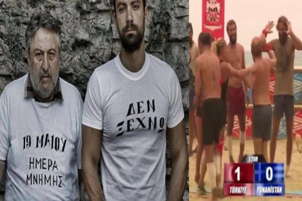 Πόσο Survivor μπορείς να είσαι Τανιμανίδη, όταν τη μέρα την γενοκτονίας των Ποντίων παρουσιάζεις ριάλιτι με Τούρκους και Έλληνες; (Photos)