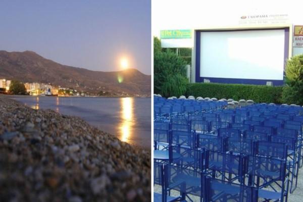 Από το Πόρτο Ράφτη στο... Ζούμπερι: Συνδυάστε θερινό σινεμά με βραδινό μπανάκι στην Αττική!