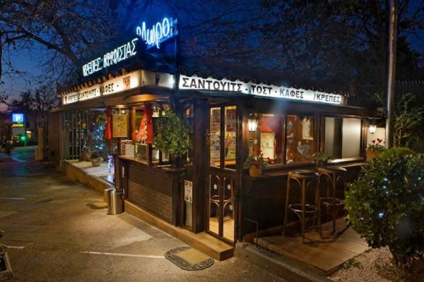 Η πιο γλυκιά γωνία της Κηφισιάς! Το μαγαζί που εδώ και 24 χρόνια αποτελεί... γευστικό μύθο στα Βόρεια Προάστια!