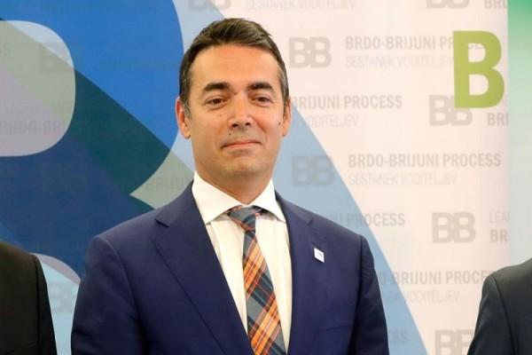 Δήλωση που θα συζητηθεί από το υπουργό Εξωτερικών των Σκοπίων - Τι συζήτησαν με τον Νίκο Κοτζιά