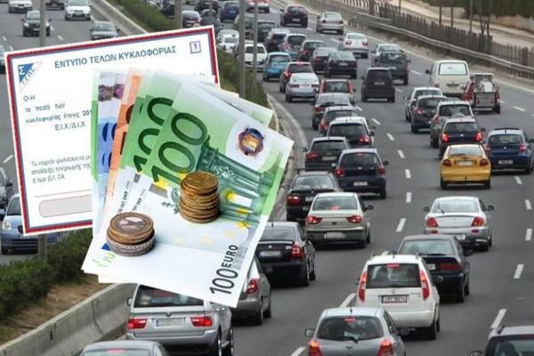 Ραγδαία αύξηση στα τέλη κυκλοφορίας! Ποιοι θα την πληρώσουν ακριβά;