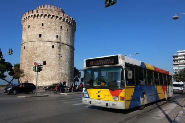 Θεσσαλονίκη: Η επική επιστολή φοιτητή στον ΟΑΣΘ που έχει γίνει viral στο διαδίκτυο!