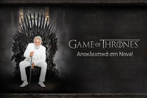 Game of thrones: Δες όλους τους προηγούμενος κύκλους με ένα μόνο κλικ σε ένα επικό Box Set!