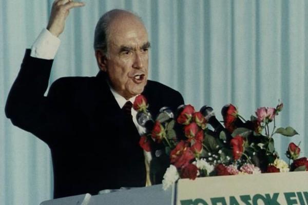 Σαν σήμερα - 23 Ιουνίου 1996: Πεθαίνει από οξύ ισχαιμικό επεισόδιο ο Ανδρέας Παπανδρέου! (photos)