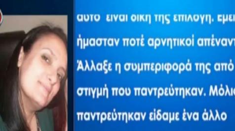 «Ο πατέρας μου δεν περνούσε καλά!» Τα καρφιά της κόρης του Στάθη Ψάλτη κατά της Χριστίνας Ψάλτη! Σοκαριστικές αποκαλύψεις από τον Μιχάλη Μόσιο