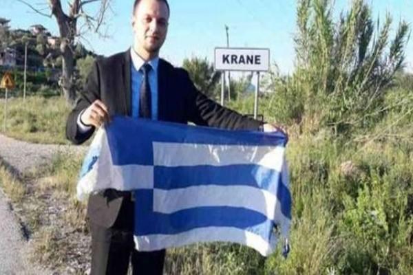 Συνελήφθη ο Αλβανός που έβαζε φωτιά σε ελληνικές σημαίες!