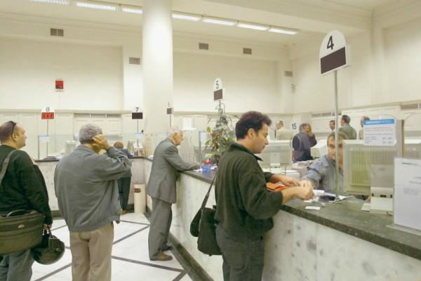 Μια «μεγάλη» ανάσα! Αυτή η τράπεζα διαγράφει δάνεια 6,5 δις ευρώ..