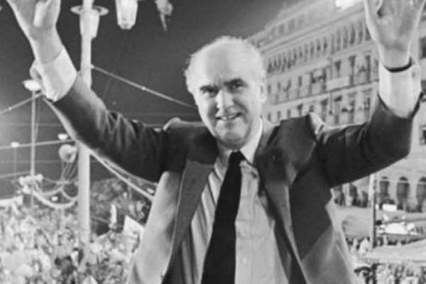 Οι τηλεοπτικές σειρές που είχε απαγορεύσει η κυβέρνηση Πασοκ το 1981!