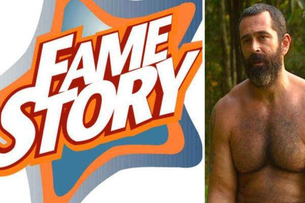 Survivor - αποκάλυψη: Ο Μπο ήταν παντρεμένος με παίκτρια του Fame Story! (photo)