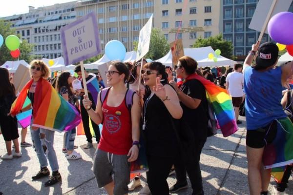 Οι Αστυνομικοί στο πλευρό των gay στο Athens Pride 2017 στο Σύνταγμα!