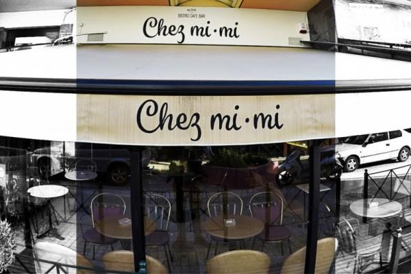 Cafe Bar Chez mi-mi: Η καλοπέραση δίνει ραντεβού στον πολυσύχναστο πεζόδρομο της Βεάκη!